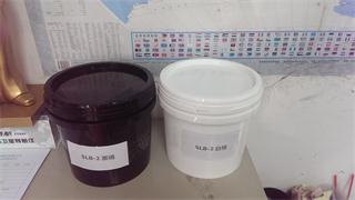 5LB-2涂料桶