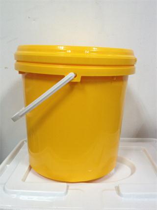 10LF涂料桶(桔黄)