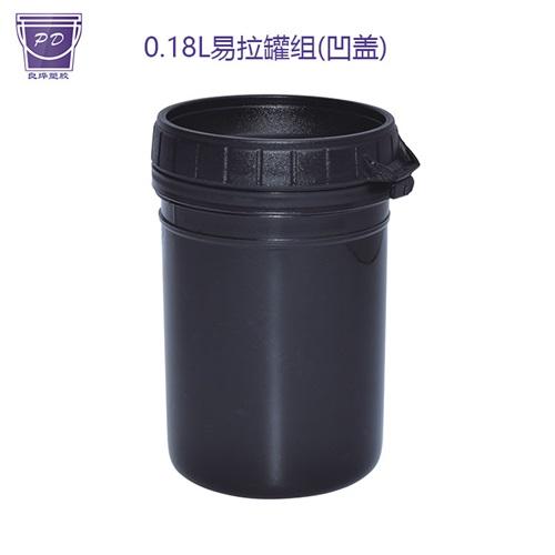 0.8L易拉罐组(凹盖)