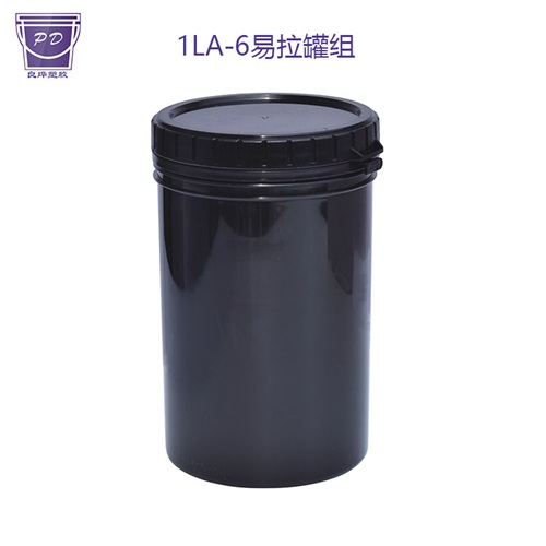 1LA-6易拉罐组