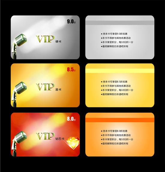 郑州PVC卡