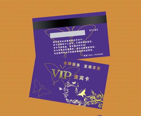 河南PVC卡