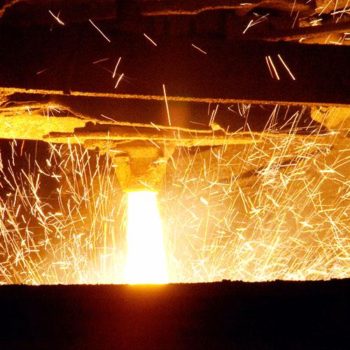 巩义耐火材料