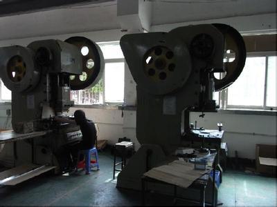 贵阳机器设备回收公司