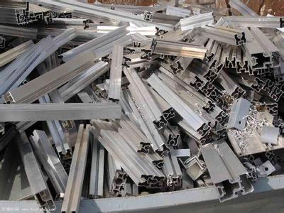 贵阳废旧铝材回收价格