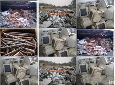 金沙国际官网_凯里废旧物资回收