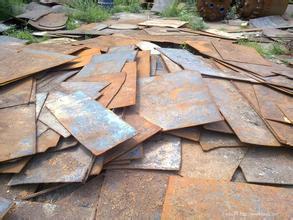 铜仁废旧物资回收