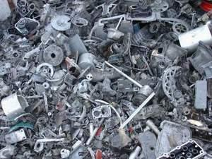 遵义废旧物资回收