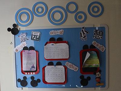儿童自闭症培训学校
