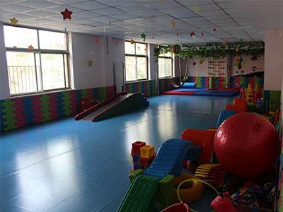石家庄特殊儿童融合教育学校