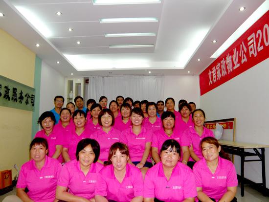 郑州物业公司服务