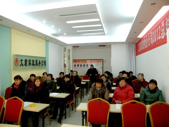 河南物业公司