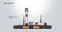 BK-8381无线话筒