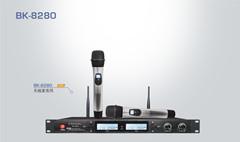 BK-8280无线话筒