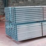 云南C型钢厂家