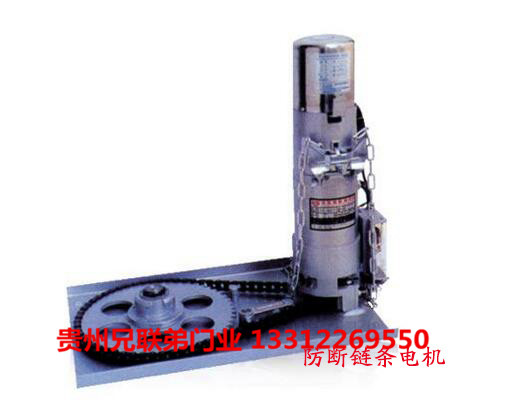 贵州电机厂家