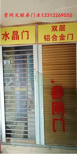 贵州水晶门哪家好