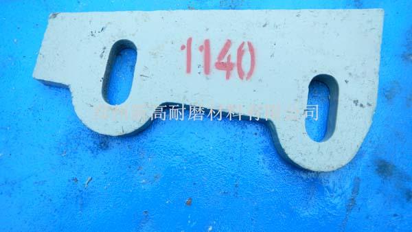 鄭州制砂機耐磨板