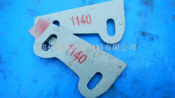 制砂机耐磨板价格