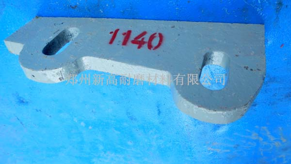 制砂機耐磨板批發