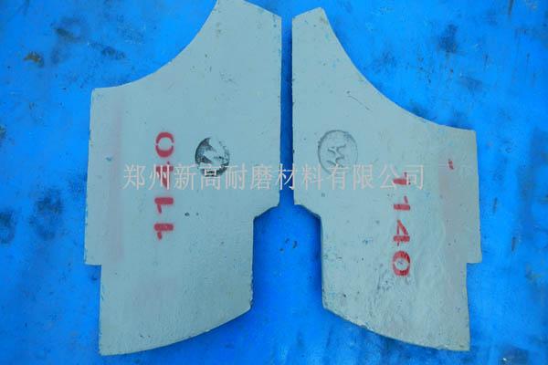 【新闻】抛料头的价格 制砂机的保养与维修