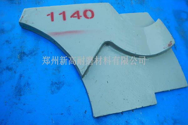 【方法】抛料头材质性能 郑州制砂机叶轮哪家好
