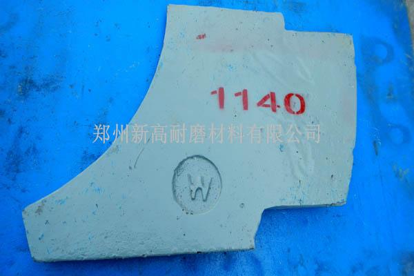 制砂机配件流导板