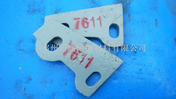 7611耐磨板