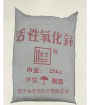 工业级氧化锌价格