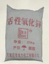 工业级氧化锌制作