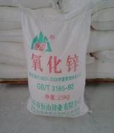 工业级氧化锌生产