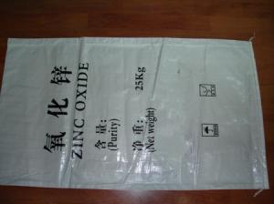 安徽陶瓷氧化锌