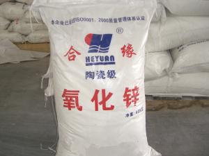 陶瓷氧化锌包装