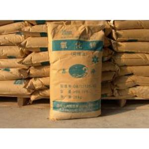 陶瓷氧化锌销售