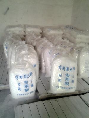 工业级氧化锌