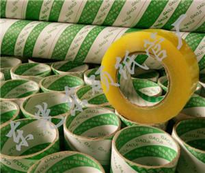 封箱胶带纸管厂