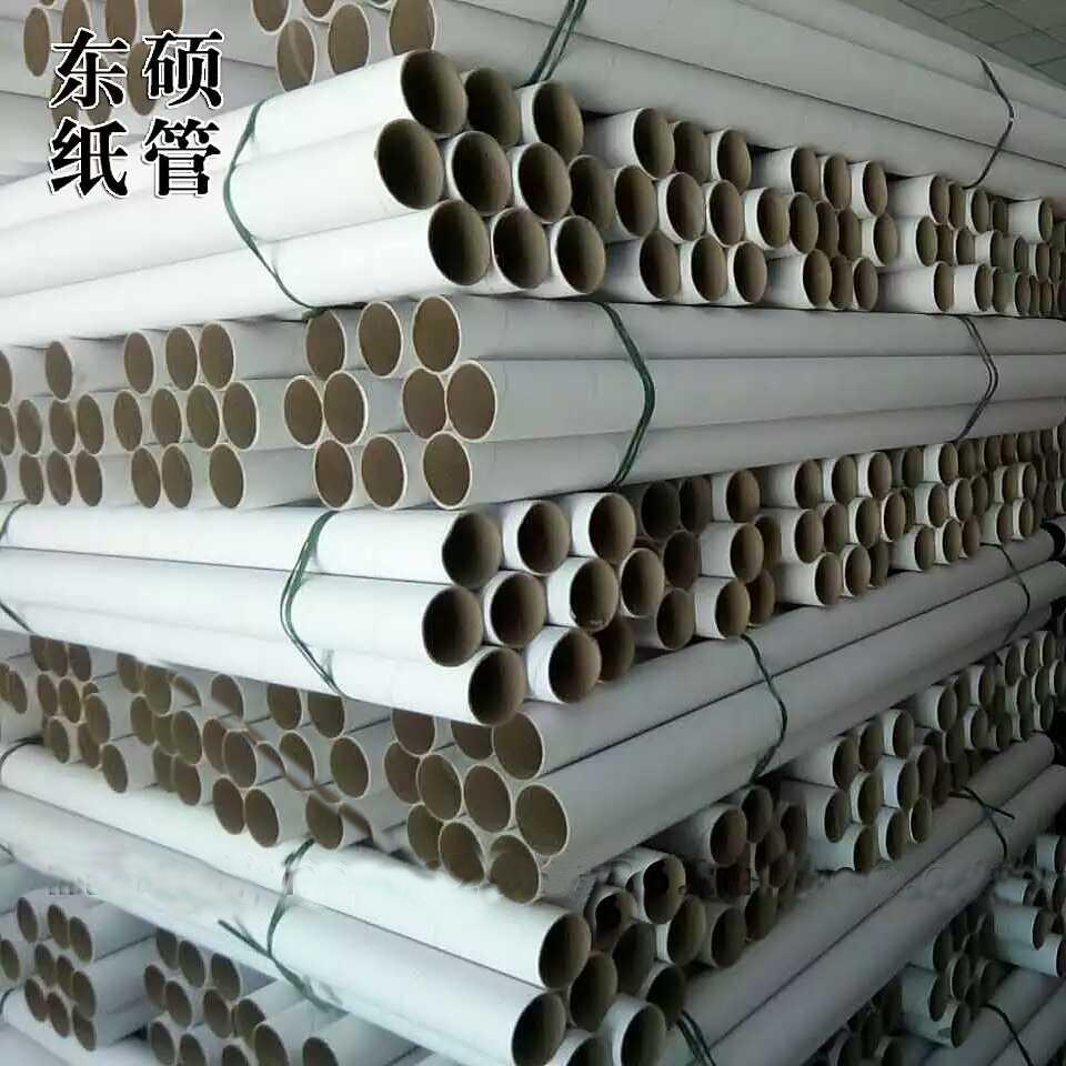 拉伸膜纸管