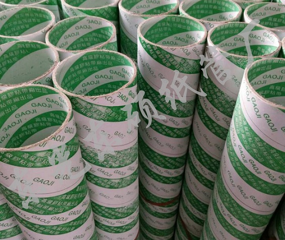 封箱胶带纸管