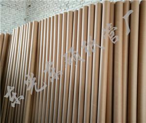 河北拉伸膜纸管厂