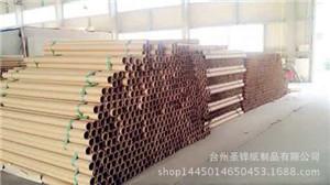 河北珍珠棉纸管厂