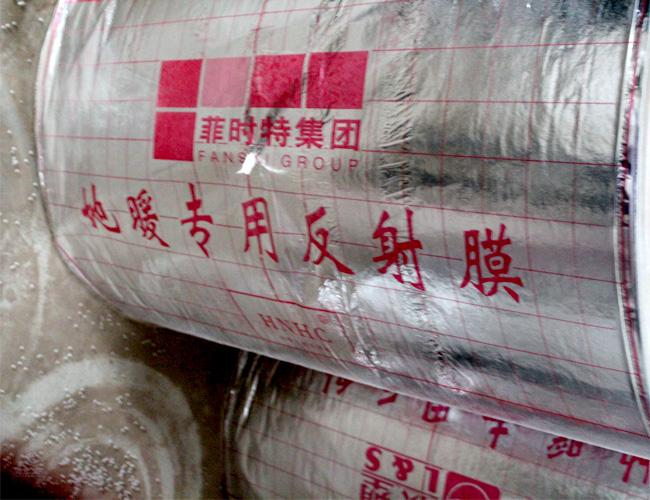 郑州反射膜质量
