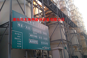 【新闻】热镀锌设备正确的加工时间 山东热镀锌设备基本工艺特征分析