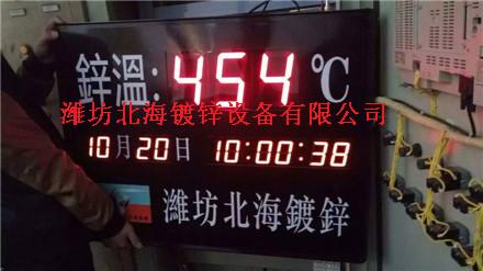 【多图】热镀锌设备在加工时间上的控制 独家整理热镀锌设备的推广优势有哪些