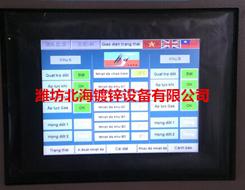 自动化温控系统