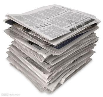 废旧报纸回收
