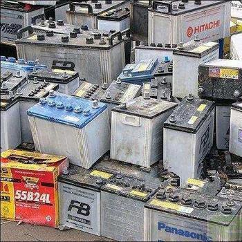 贵州废旧电瓶回收