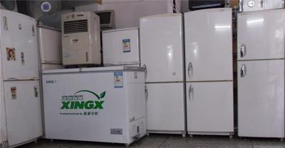 廢舊冰箱回收