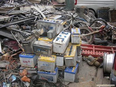 貴州廢舊電池回收