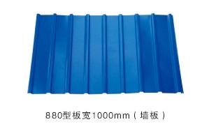 彩钢波YX12-100-880浪板