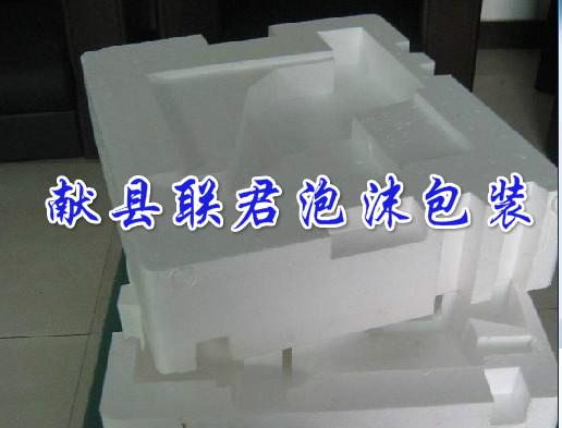 宁河电器泡沫包装_电器泡沫包装规格_泡沫包装防潮